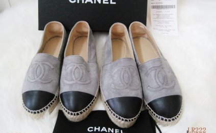 Chanel CC Grey Suede